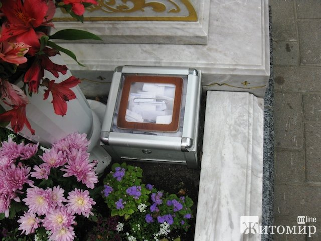 В Житомире чудотворица матушка Рафаила помогает выздороветь, найти работу и даже выйти замуж