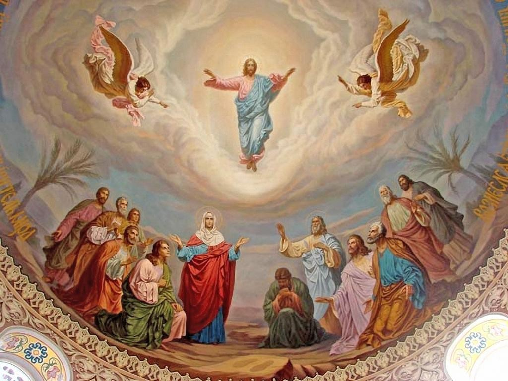 Сайт Житомир-онлайн вітає всіх жителів міста з святом Вознесіння Господнього!