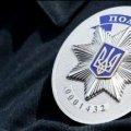 На Житомирщині поліція посилює заходи безпеки 8-9 травня