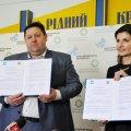 Ігор Гундич підписав меморандум з Мариною Порошенко про співпрацю у сфері інклюзивної освіти