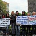 Студенти та викладачі Бердичівського медколеджу пікетують будівлю облради