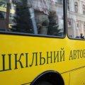 Знову скандал у Тетерівській ОТГ: за кермо шкільного автобуса посадили особистого водія голови сільради, який не має права перевозити дітей.ОНОВЛЕНО