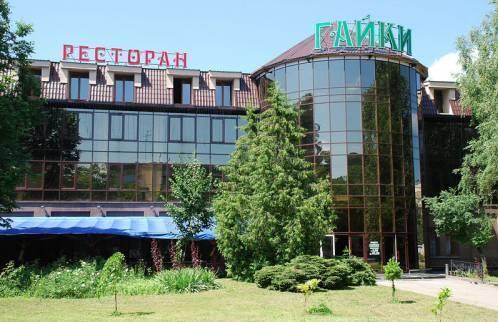 У Житомирі Генпрокурор Луценко обідає в ресторані «Гайки»
