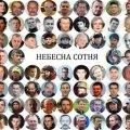 Коли у Житомирі з'явиться пам'ятник Героям Небесної Сотні?
