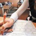 Передостаннє ЗНО з фізики у Житомирській області здавали більше 700 абітурієнтів