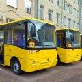 Житомирщина отримала 5 нових шкільних автобусів