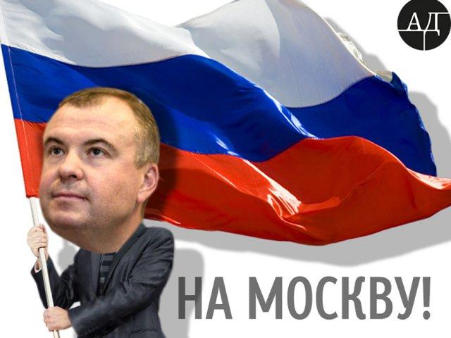 ...А вы можете и дальше верить, что эта власть воюет с Россией