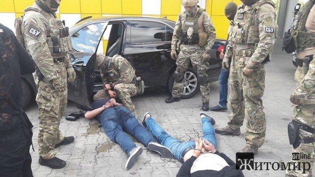 На Житомирщині СБУ і Нацполіція затримали банду рекетирів. ФОТО
