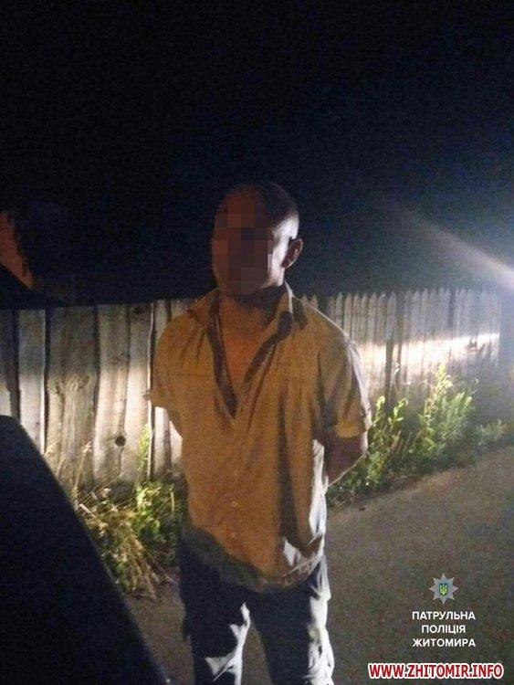 Житомирські копи передали психіатрам чоловіка, в машині якого знайшли наркотики