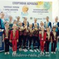 Житомиряни успішно виступили на Чемпіонаті України зі спортивної аеробіки серед школярів