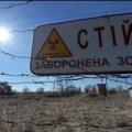 Житомирські прикордонники затримали двох сталкерів з Росії та України