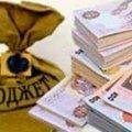 За півроку жителі області сплатили 2,6 млрд. грн. податків