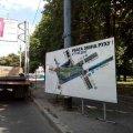 На Соборному майдані в Житомирі з 1 серпня діятиме нова схема руху транспорту