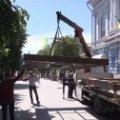 Житомирське «Сонечко» без торгів обрало фірму, яка майже за 120 тис. грн відремонтує його приміщення