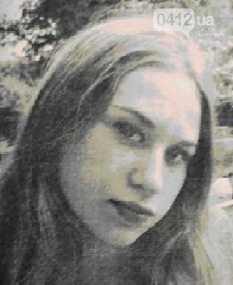 У Житомирі поліція розшукує 14-річну дівчину