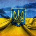 """У Житомирі випустили черговий відеоролик проекту """"Слово, що єднає Україну"""""""