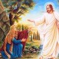 СЬОГОДНІ ДЕНЬ МАРІЇ МАГДАЛИНИ: ІСТОРІЯ ТА ТРАДИЦІЇ СВЯТА