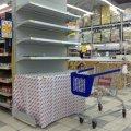 У Житомирі закривається великий супермаркет? ФОТО