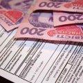 Субсидионная «фишка» нового отопительного сезона: сэкономленные деньги в текущем месяце не перейдут в следующий – СМИ