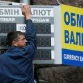 У Житомирі скоєно напад на валютний обмінник