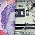 До закінчення прийому заяв на монетизацію субсидій залишилося два тижні: житомирян закликають поквапитися