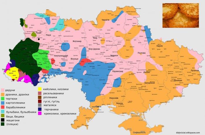 Як відомі на Житомирщині деруни називають у різних областях України?