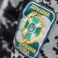 Житомирські прикордонники затримали екстремалів з Київщини