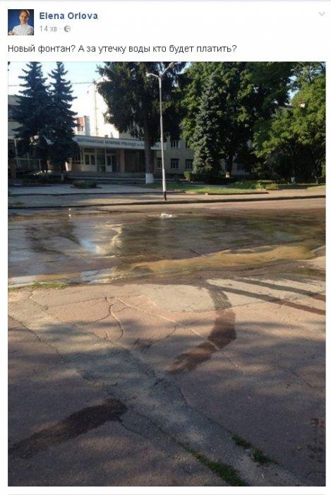 Ранкове завдання для «Житомирводоканалу: на Пушкінській з-під асфальту б'є фонтан