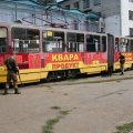 В Житомирі шукали вибухівку у трамвайно-тролейбусному депо