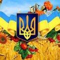 Програма святкування Дня незалежності України в Житомирі