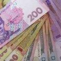 """Жителька Народицького району подарувала """"працівникові банку"""" власні заощадження"""