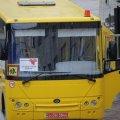 12 нових автобусів возитимуть школярів на Житомирщині