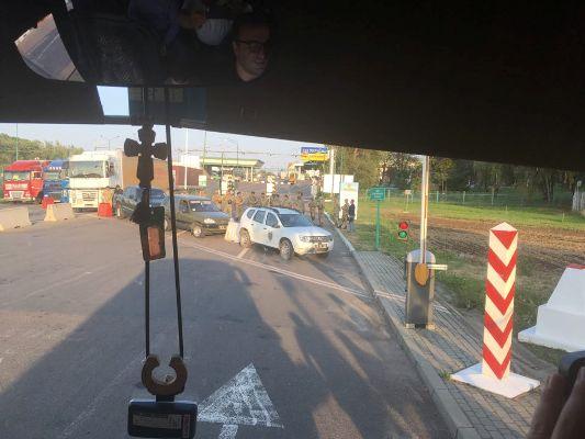 """День позора государства. К чему приведет """"пограничный прорыв"""" Саакашвили. Последствия для Украины и Порошенко"""