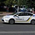 Патрульна поліція інформує про перекриття центральних вулиць у Житомирі