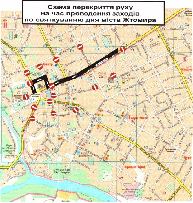 На три дні у Житомирі змінять рух автортанспорту.СХЕМА
