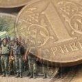 Жителі Житомирської області за 8 місяців сплатили до бюджету понад 183 млн грн військового збору