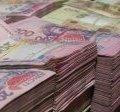 Жителі Бердичева безпідставно отримали субсидій та соцдопомоги на майже 3 млн грн