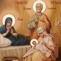 21 ВЕРЕСНЯ - ДРУГА ПРЕЧИСТА: ЩО ОЗНАЧАЄ СВЯТО ТА ЯКІ ЙОГО НАРОДНІ ПРИКМЕТИ