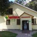 Мер Чуднова скаржився в Антимонопольний комітет на аптеку, яка продає ліки за «соціальними» цінами
