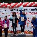Викладачка ЖДУ перемогла у легкоатлетичному пробізі серед жінок «Поліська осінь»