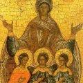 Праздник Веры, Надежды, Любови: приметы, что нельзя делать