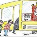 З 1 жовтня вартість проїзду в електротранспорті Житомира - 3 гривні