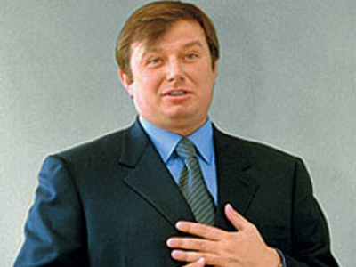 Экс-главу Госуправделами Бакая арестовали в Москве