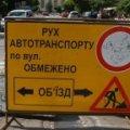 Перекриття руху по Шевченка в Житомирі продовжили ще на тиждень
