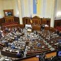 Верховная рада проголосовала за судебную реформу