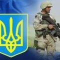 З початку року військову службу за контрактом зголосилися проходити  915 жителів Житомирщини