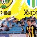 """ФК """"Полісся"""" вперше в сезоні зіграє з чернівецькою """"Буковиною"""" в новому сезоні ІІ ліги"""