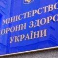 Минздрав: 69% украинцев занимаются самолечением из-за безденежья