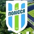 ФК «Полісся» гратиме із вінницькою «Нивою»