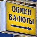 В Україні заборонили російські рублі